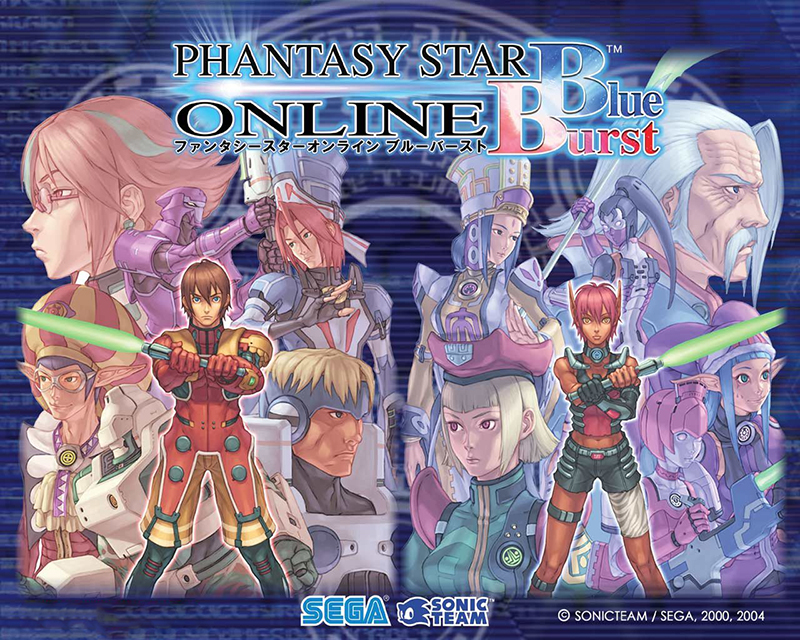 phantasy-star-online-blue-burst-4